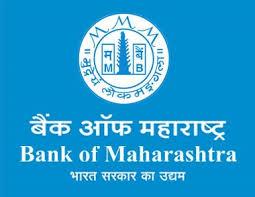 Bank Of Maharashtra Bank And ATM in Bhopal, India