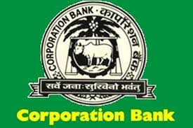 Corporation Bank And ATM in Bhopal, India