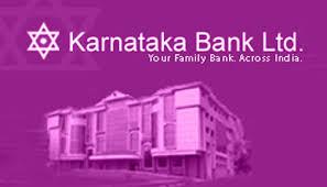 Karnataka Bank And ATM in Bhopal, India