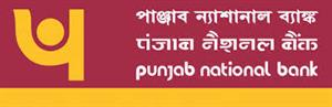 Punjab National Bank in Bhopal, India