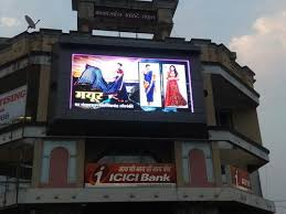 advertising agencies for led screen in Bhopal, India