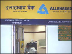 Allahabad Bank ATM in Bhopal, India