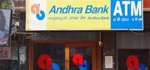 Andhra Bank ATM in Bhopal, India