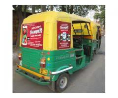 auto rickshaw advertising agencies in Bhopal, India