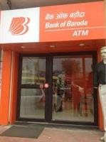 Bank Of Baroda ATM in Bhopal, India