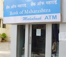 Bank Of Maharashtra ATM in Bhopal, India
