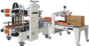 c&f agents for machinery in Indore, India