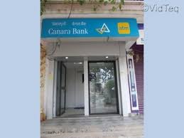 Canara Bank ATM in Bhopal, India