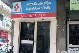 Central Bank Of India ATM in Bhopal, India