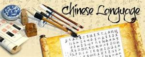 Chinese Language Classes in Bhopal, India