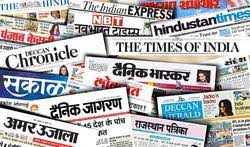 Content Writers For Newspaper in Bhopal, India