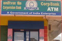 Corporation Bank ATM in Bhopal, India