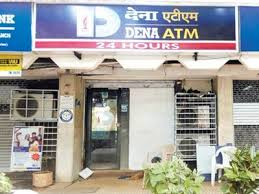 Dena Bank ATM in Bhopal, India