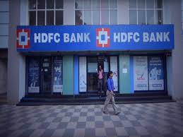 HDFC ATM in Bhopal, India