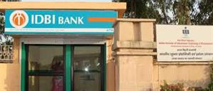 IDBI Bank ATM in Bhopal, India