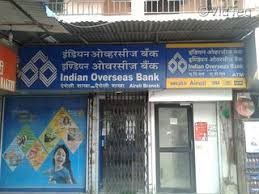 Indian Overseas Bank ATM in Bhopal, India