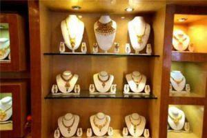 Jewellery in Bhopal, India