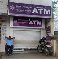 Karnataka Bank ATM in Bhopal, India