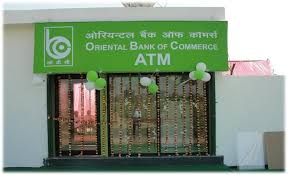 Oriental Bank Of Commerce ATM in Bhopal, India