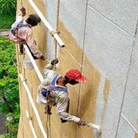 Painting Contractors in Bhopal, India