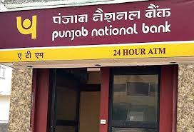 Punjab National Bank ATM in Bhopal, India