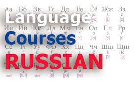 Russian Language Classes in Bhopal, India