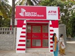 South Indian Bank ATM in Bhopal, India