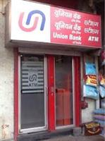 Union Bank Of India ATM in Bhopal, India