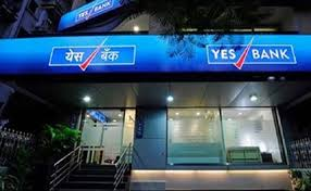 Yes Bank ATM in Bhopal, India